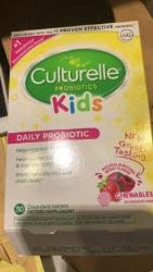 美国亚马逊 母婴用品 奶瓶 保健品