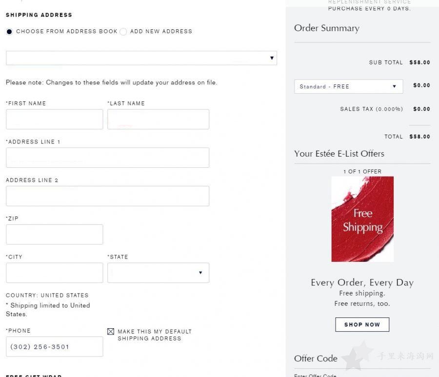 填写选择收货地址