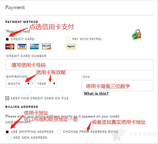选择信用卡及填写信息
