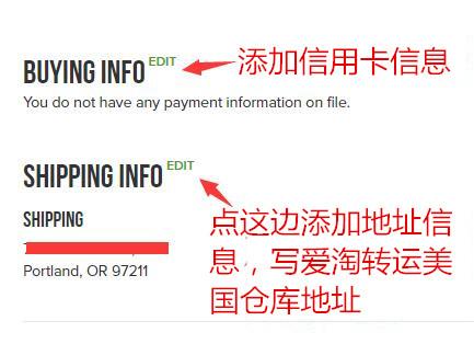 添加地址信息