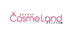 Cosme Land