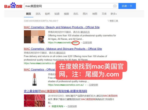 MAC官网注册