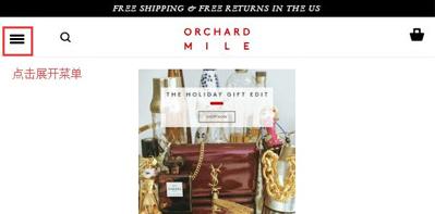 OrchardMile美国网站