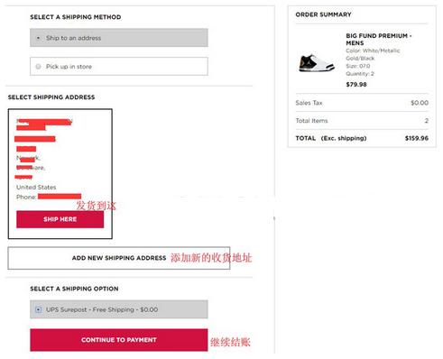 如何在ShopWSS美国官网海淘下单 ShopWSS海淘鞋服攻略